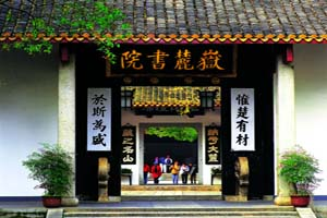 Best Places to Visit in Changsha