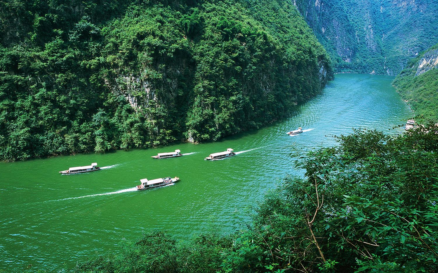 Small Three Gorges
