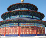 15-Day Tour of Beijing / Xi