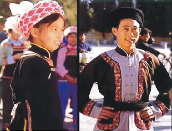 Tujia Clothing and Costume