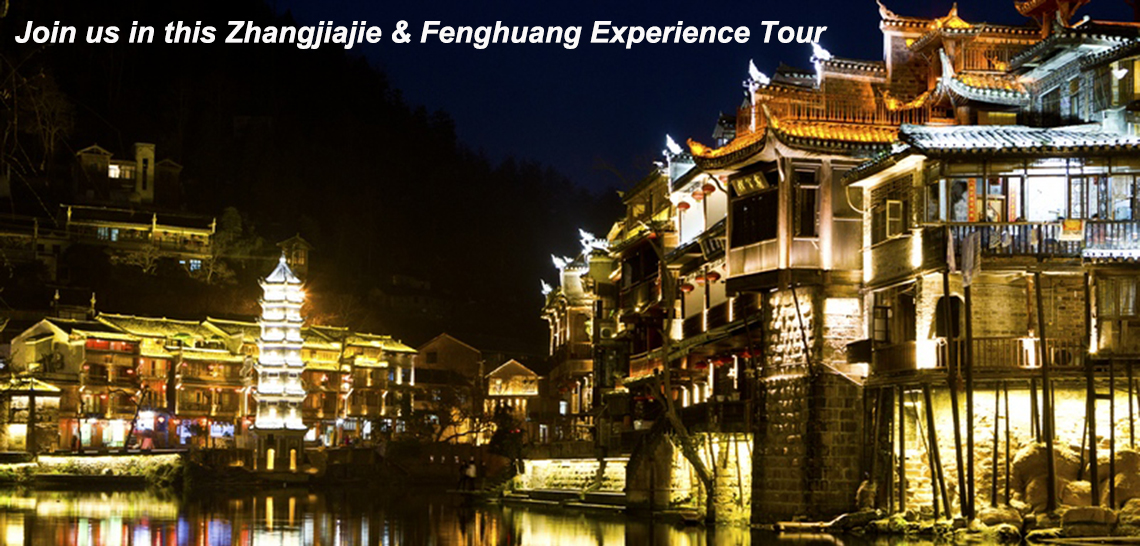5-Day Classic Culture Tour in Fenghuang & Zhangjiajie