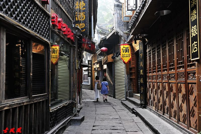 Two Days Romantic Tour for Fenghuang Anceint Town and Furong Town
