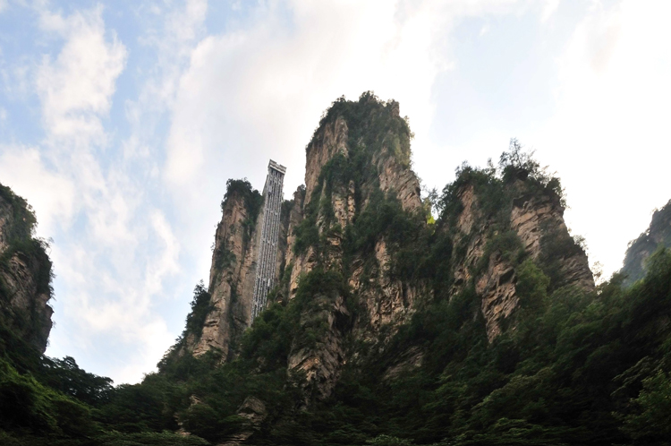 Where is the real AVATAR Mountain in Zhangjiajie