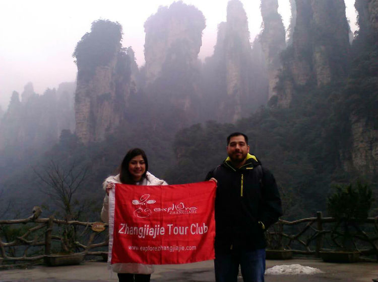 The Greatest Sunrise Tour in Zhangjiajie