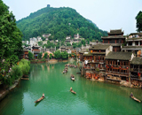 Fenghuang Ancient Town to Abolish Admission Fee From April 10, 2016